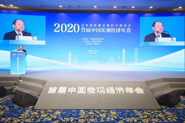国家发改委:2019年中国人均GDP将首次超过1万美元