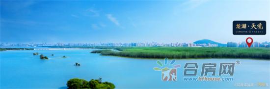独揽绝版湖山 龙湖·天境冠鼎合肥高端湖居341.png
