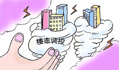 2020年多地出台房地产调控政策 楼市因城施策凸显