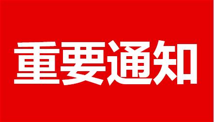 2019年宿州市发放计生帮扶资金1.38亿
