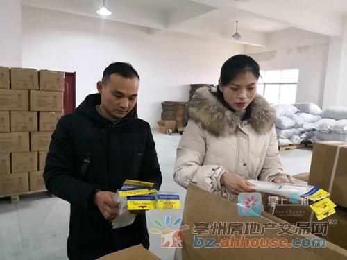 亳州返乡创业小夫妻 闯进国际大市场!