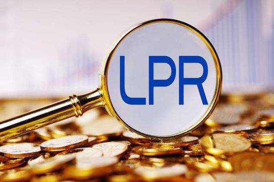 央行5天投放1.35万亿 LPR报价却未变 有何深意?