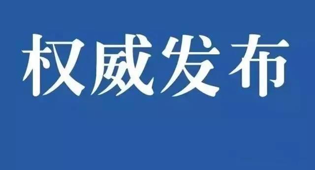重磅!蚌埠有轨电车、云轨测试线最新消息来了!