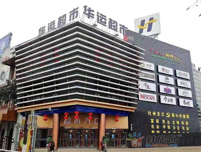 蚌埠商业岁末加速跑 综合体、商超扎堆开业