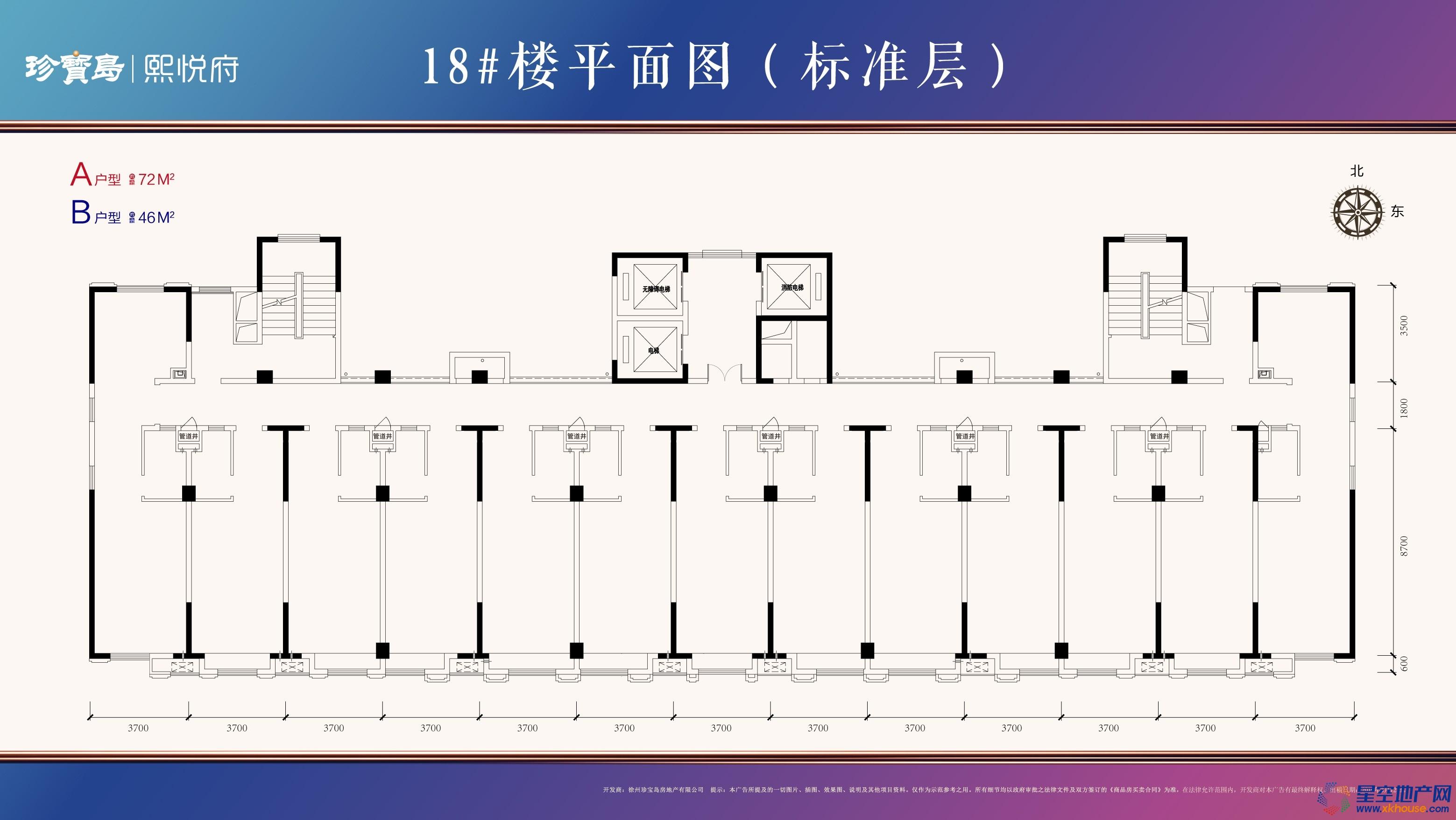 公寓标准层平面图 2/8