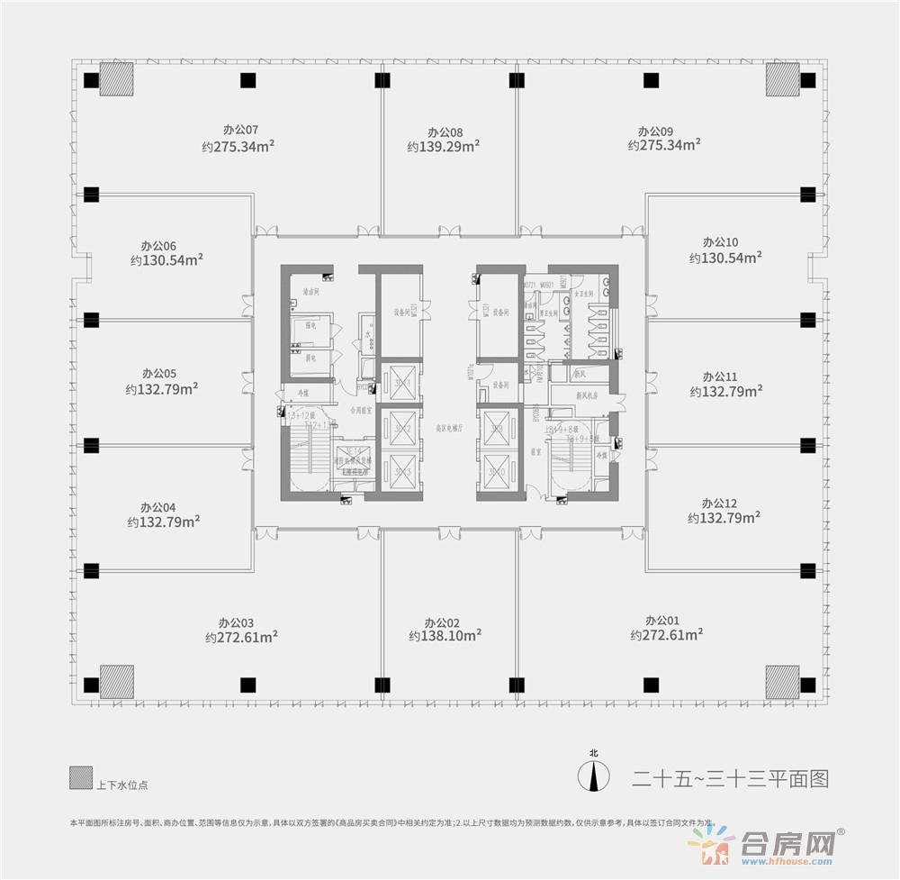 1、约9米宽阔大柱距设计,享受无界视线延伸感; 2、承重柱贴墙布置,办公空间最大化; 3、部分独立给排水系统,随心划分高品质空间。