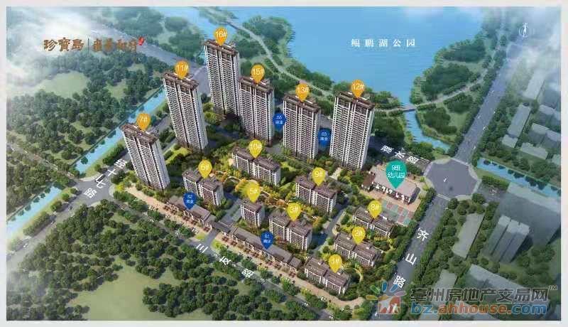 蒙城珍宝岛雍景和府楼号图