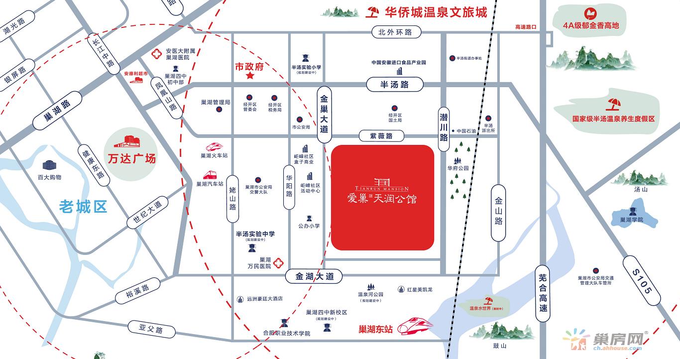 爱巢·天润公馆交通图