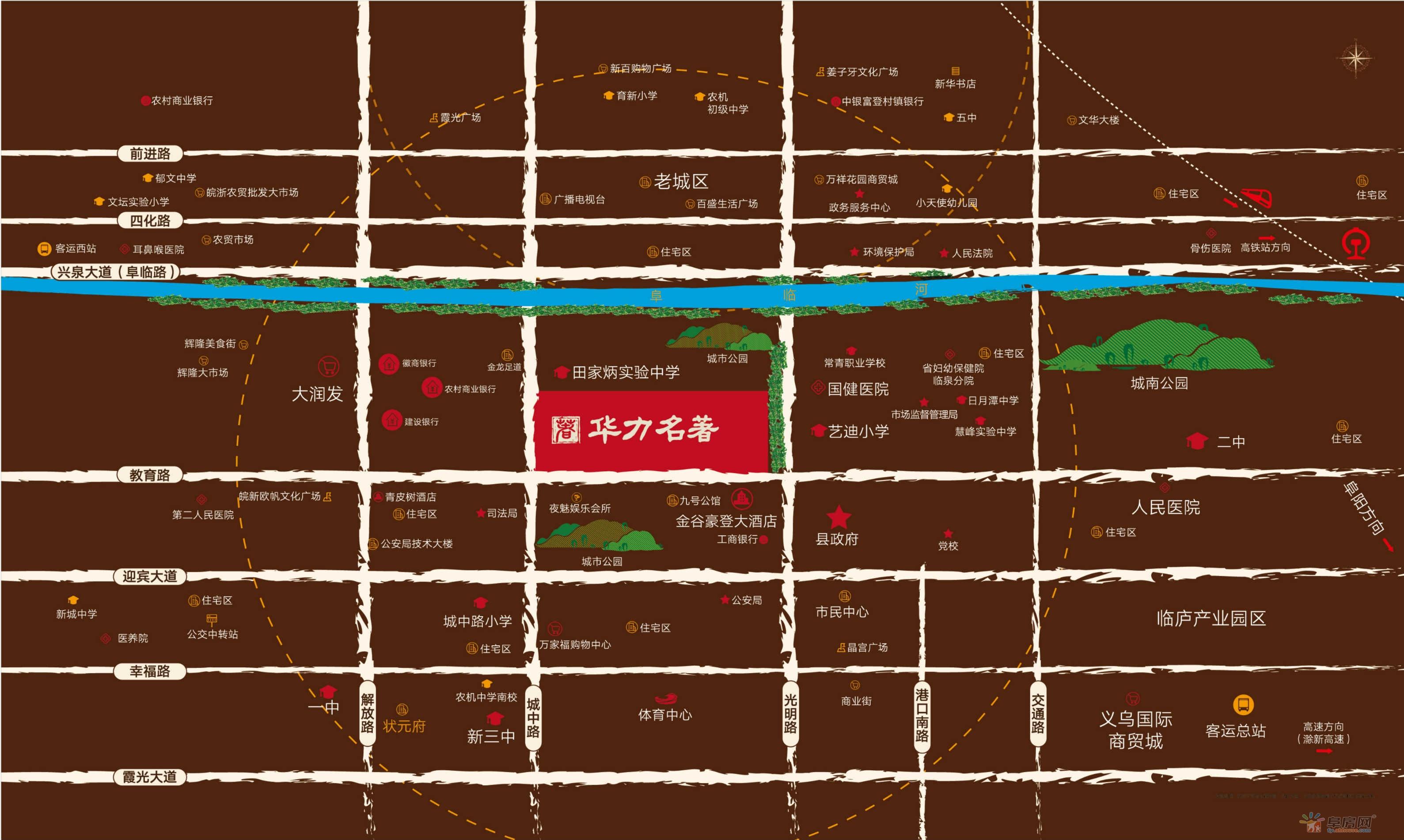 华力名著交通图