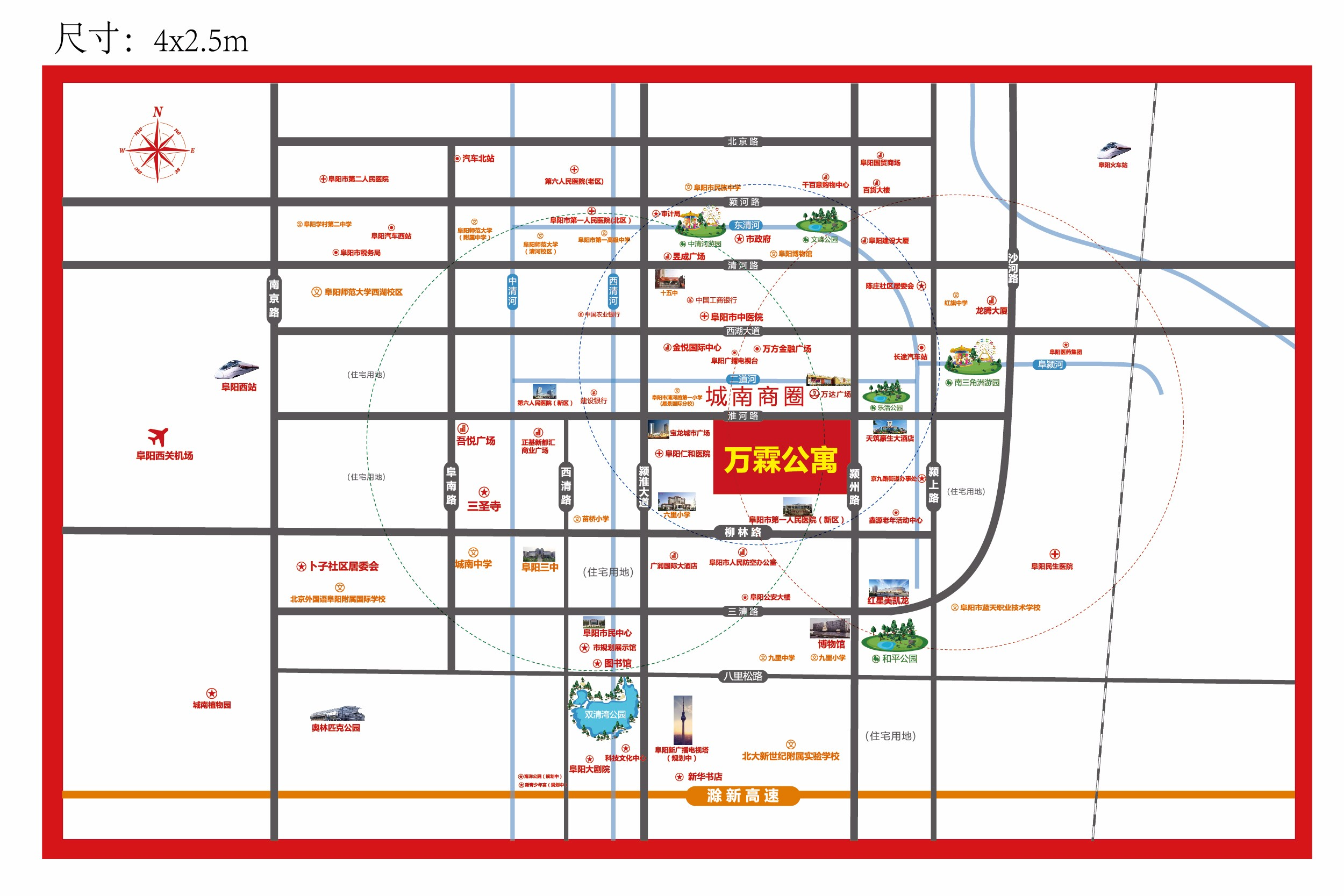 万霖公寓交通图