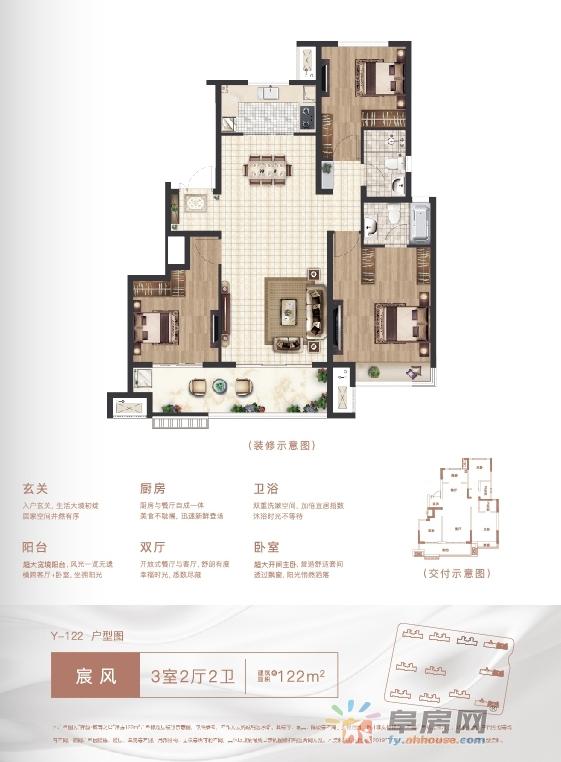 祥源·城南之星_3室2厅2卫1厨