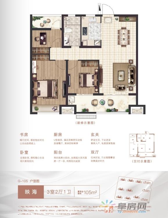 祥源·城南之星_3室2厅1卫1厨