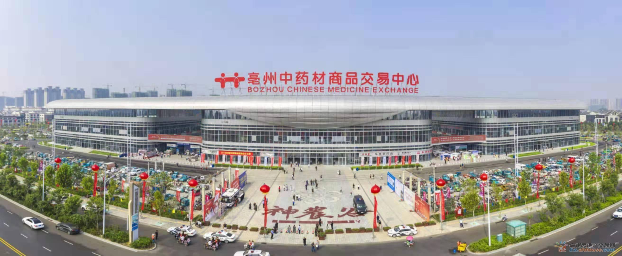 亳州|珍宝岛·神农谷楼号图
