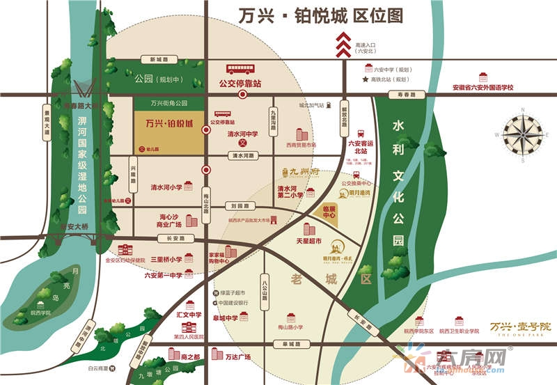 万兴•铂悦城交通图