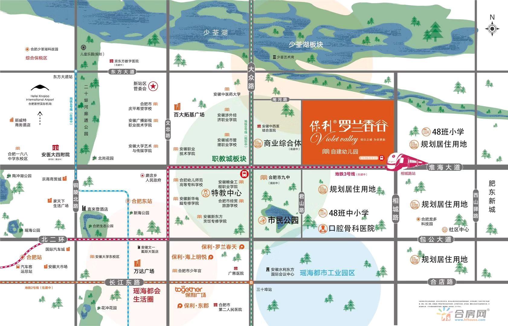 保利罗兰香谷交通图