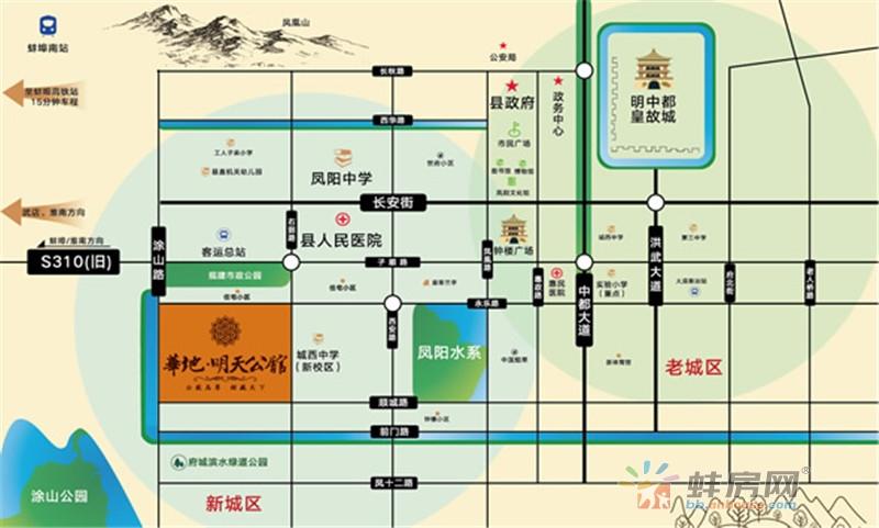 华地·明天公馆交通图
