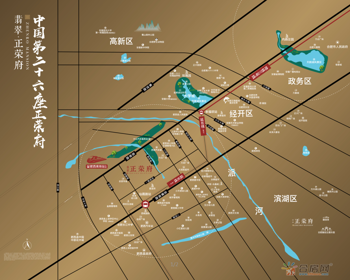 翡翠正荣府交通图