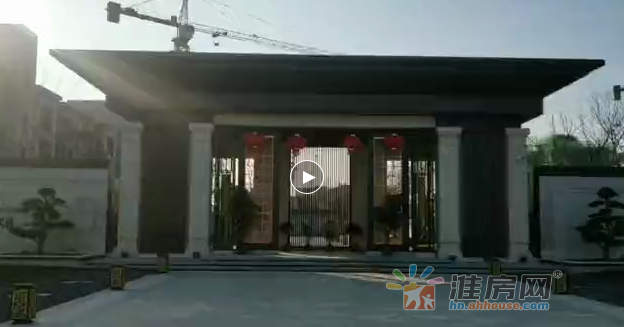 舜山名邸楼盘视频