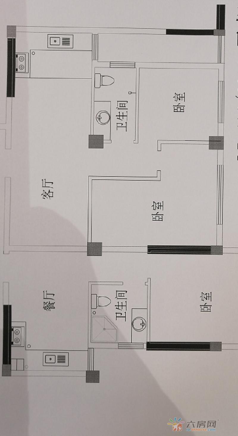 浙东商贸城_0室0厅0卫0厨