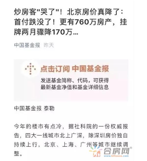 恒大水晶2月21日软文120.png