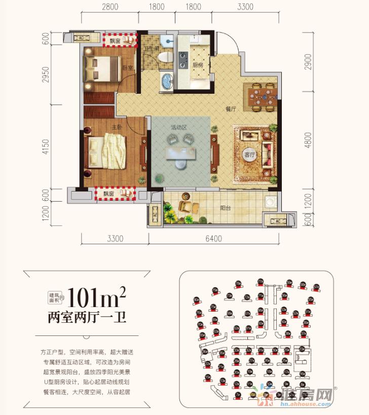 北京城房·北大学府_2室2厅1卫1厨