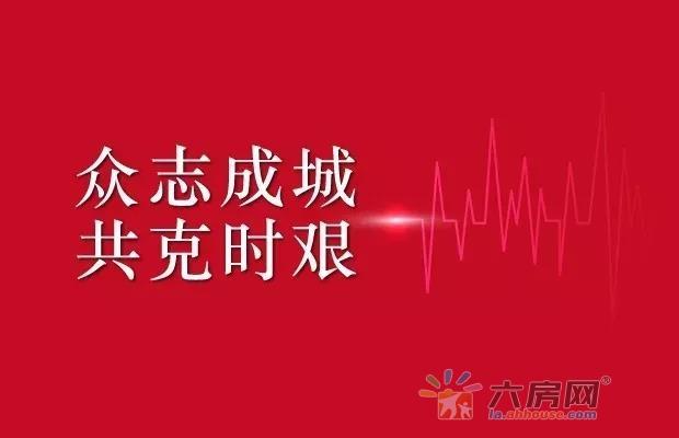 微信图片_20200229110029.jpg
