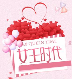 """宠爱从不缺席  解锁淮北""""女王节""""的正确姿势"""