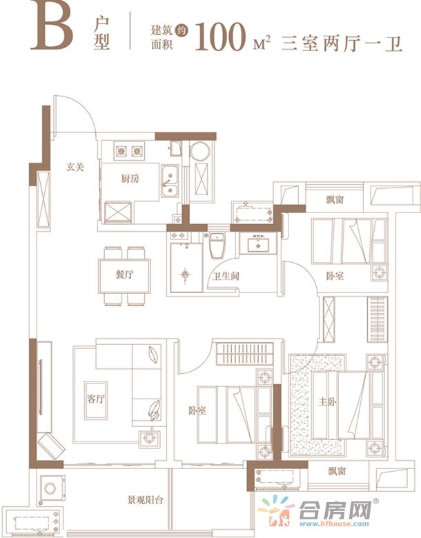 新力弘阳·湖畔樾山_3室2厅1卫1厨