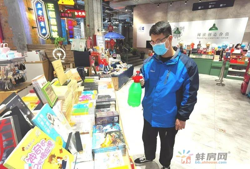 蚌埠新华书店恢复营业时间公布