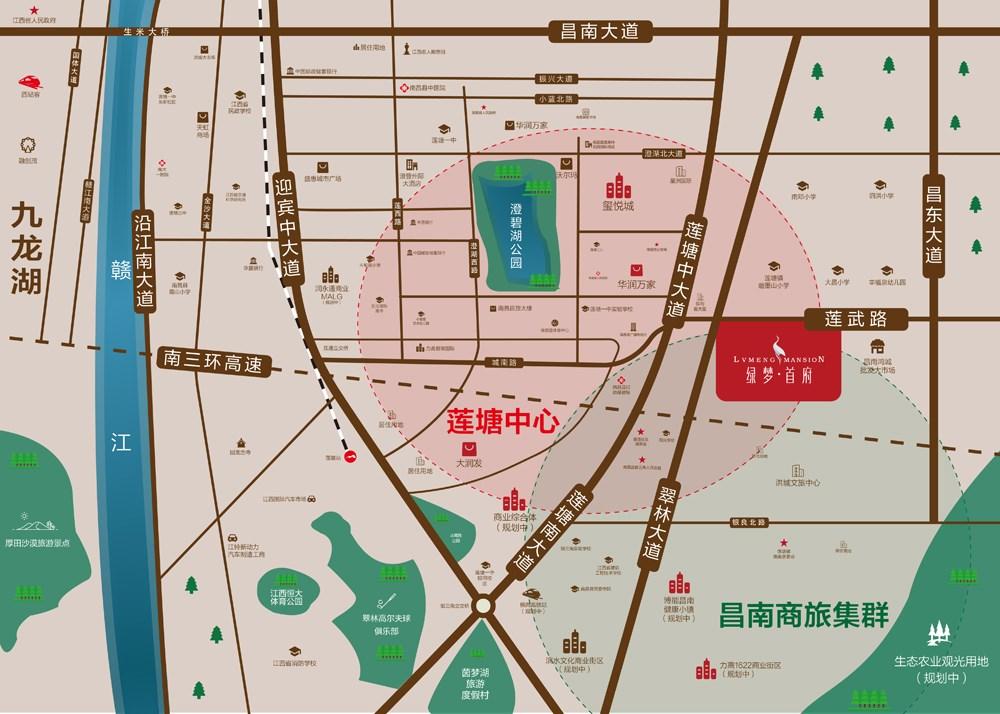 绿梦首府交通图