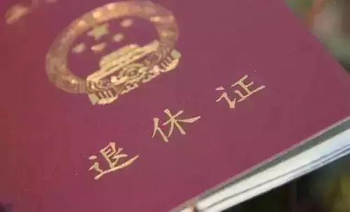 """蚌埠人社局:启动档案电子化 退休审批""""云""""办理"""