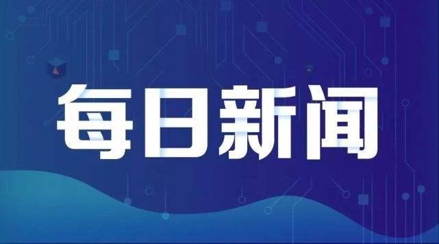 3月27日安徽省报告新冠肺炎疫情情况