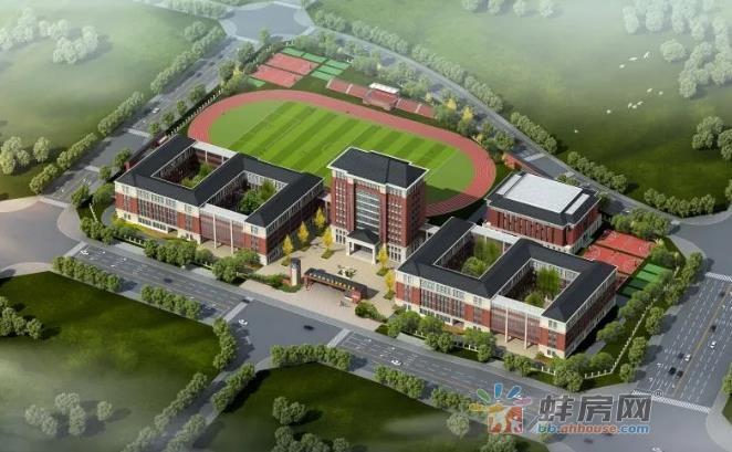 中科蚌埠高新实验学校项目建设到哪一步了?