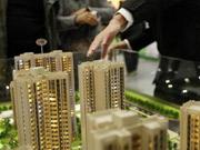 """70城出台""""扶企""""举措 房企高比例复工 楼市渐回常态"""