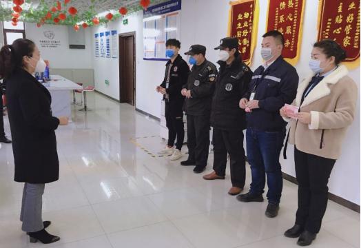 合肥华南城物业危急时刻伸援手 疫情防控、安全管理两手抓