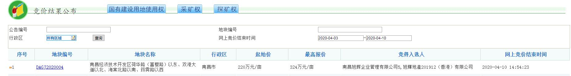 微信截图_20200410151109.png