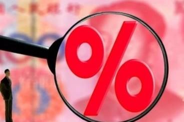 央行:1年期LPR下调20个基点至3.85%