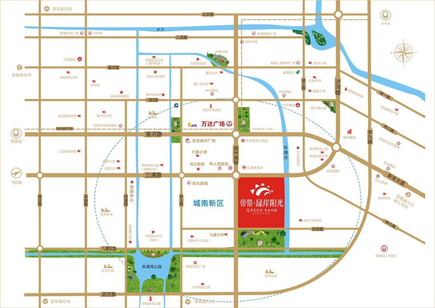 帝景·绿岸阳光交通图