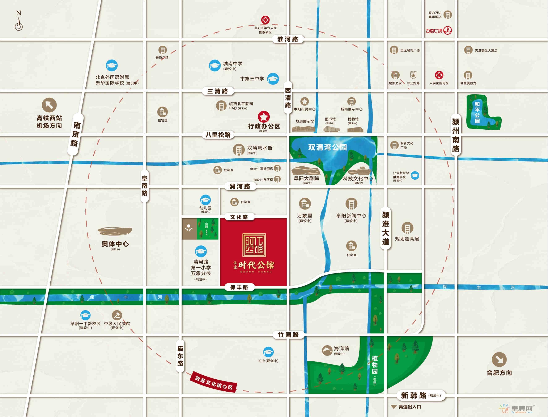 高速·时代公馆交通图