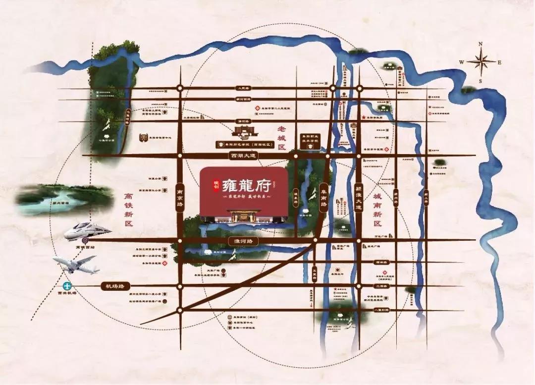 皖创·雍龙府交通图