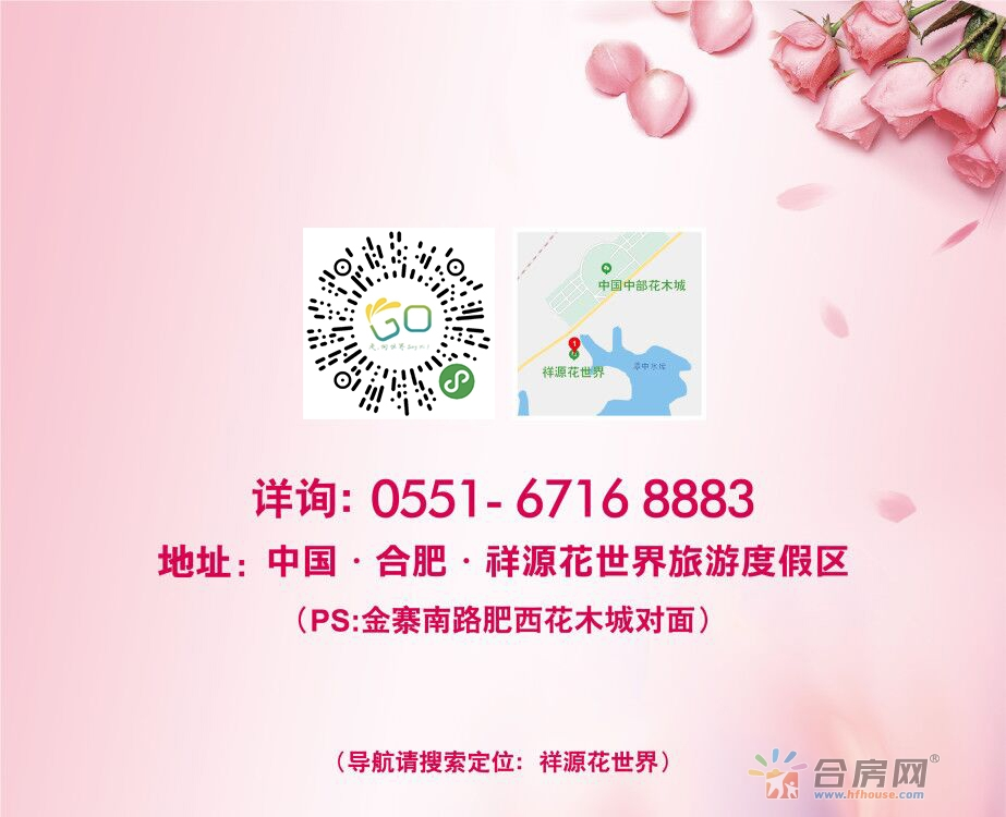 1588387809842733.jpg
