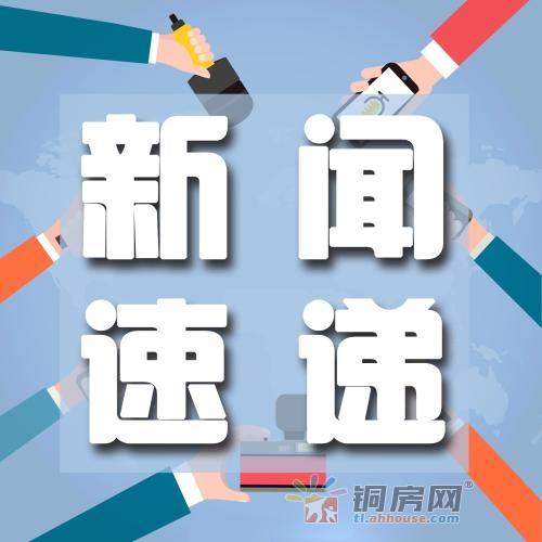 5月6日安徽省报告新冠肺炎疫情情况