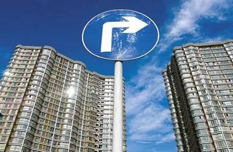 房地产贷款余额增速连续20个月回落 楼市预期更清晰