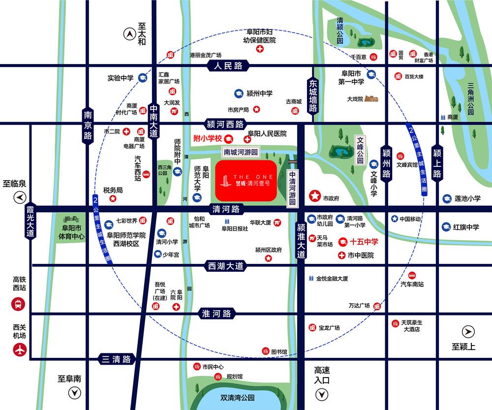 昱成·清河壹号交通图