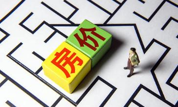 广东统计局:土地价格不断上涨 助推住房价格上涨