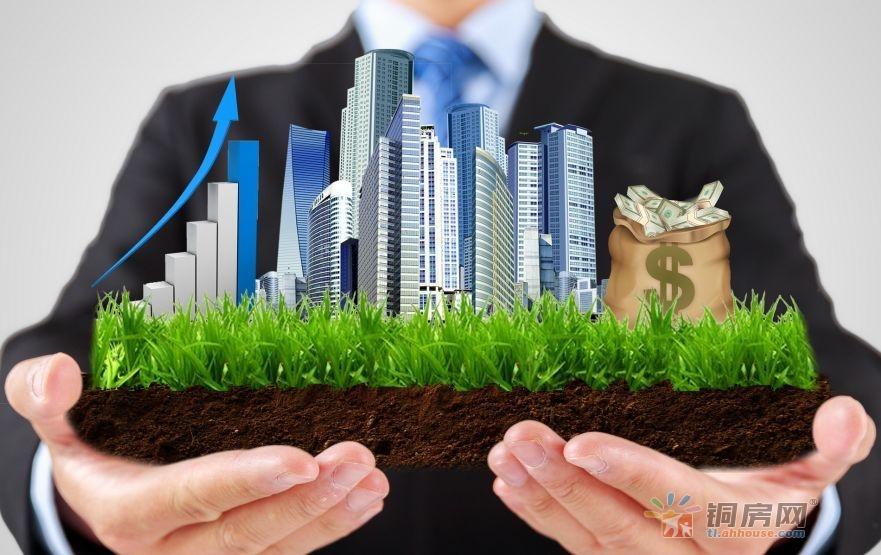 前4月房地产开发投资同比降3%  多城多宗地待出让