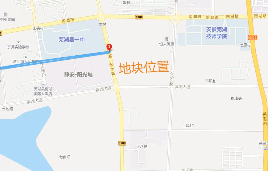超245亩 芜湖县3宗地6.3拟拍卖