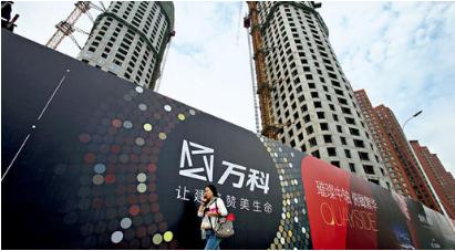 万科25亿公司债将于5月27日上市 利率最低2.56%