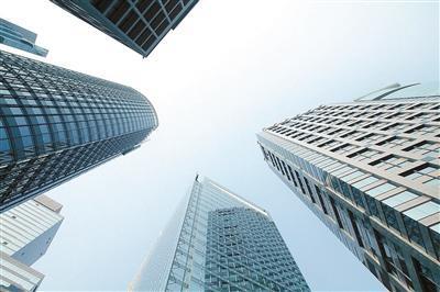 2020中国上市房企百强榜在沪揭晓 相较去年出现微调