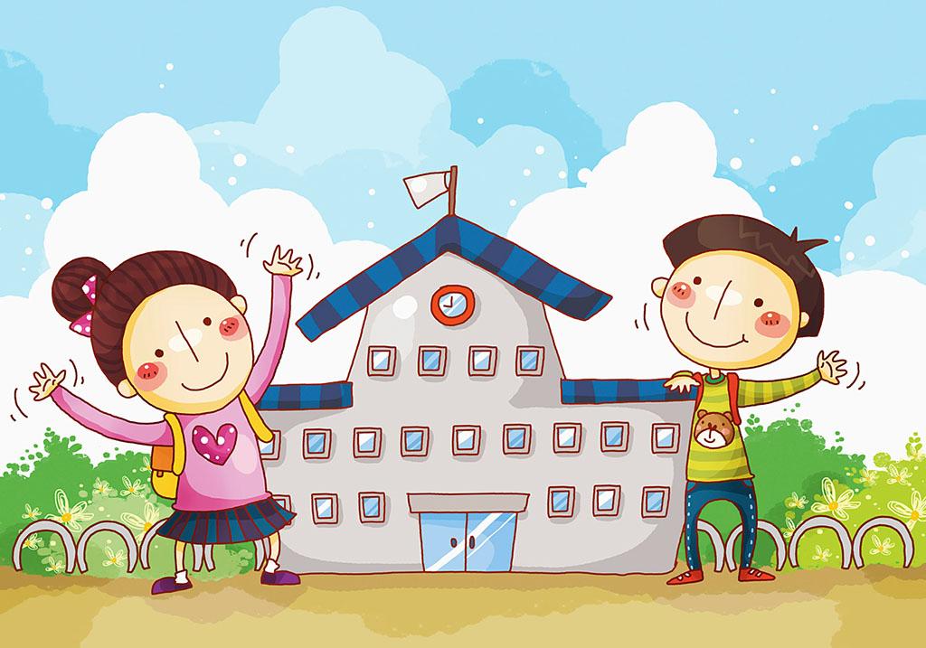 2020年芜湖镜湖区22所小学招生范围出炉!速看……